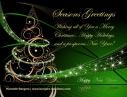 Seasons-Greetings-2011