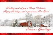 Christmas2015-eblast
